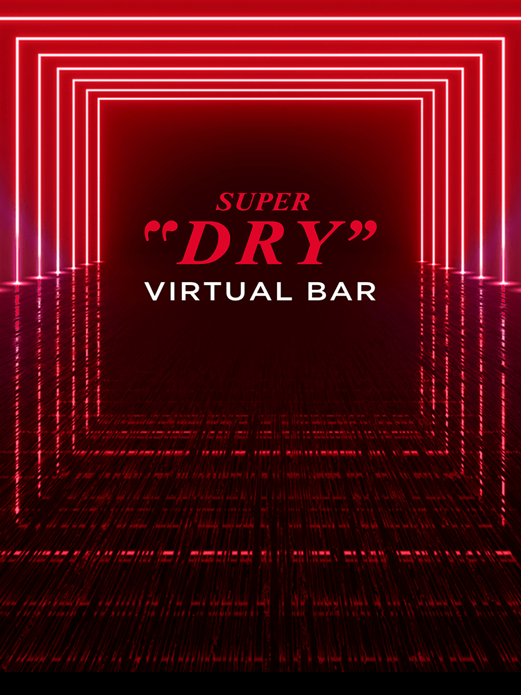 ASAHI SUPER DRY VIRTUAL BAR INFO
